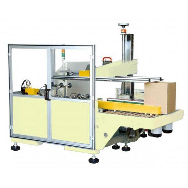 Automatic Carton Erectors (Vertical Type)